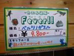 awashima10