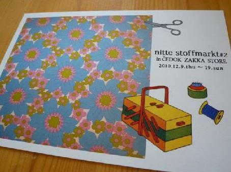 nitte01