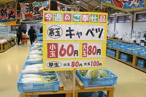 安すぎる~(+_+)