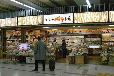 九州の村市場♪