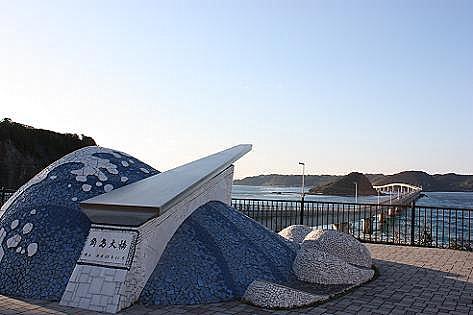 角島大橋へ♪
