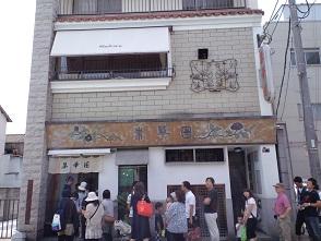 20110818 (6)