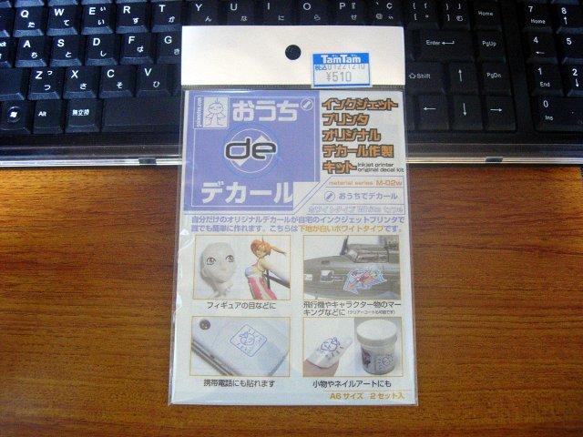 s-DSCN9059.jpg