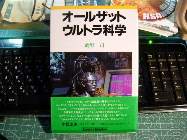 s-DSCN9094.jpg
