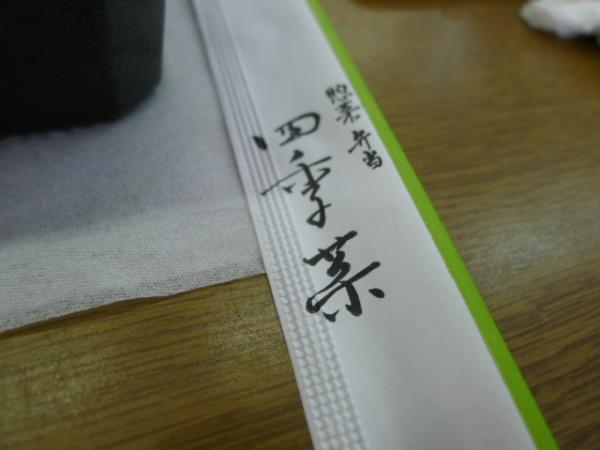 110715-s1.jpg