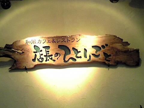 SH340006.JPG