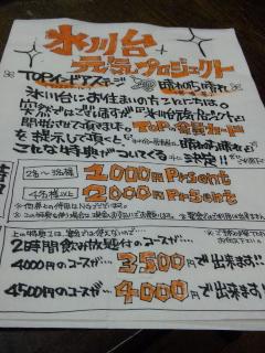 20100131165720
