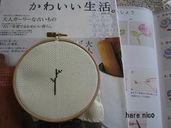 刺繍 その2