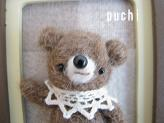 puchi5.jpg