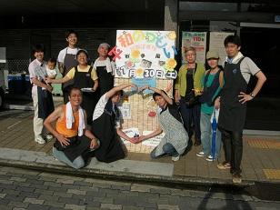 平和祭り2011