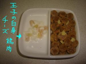 sukinamono_300.jpg