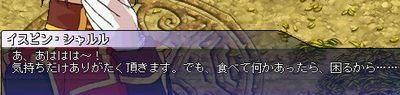 pib13.jpg