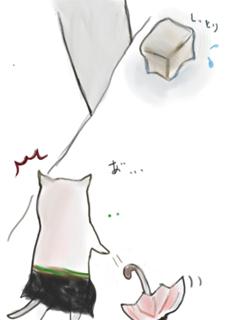 絵 Page 2