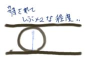 絵 Page 1-4