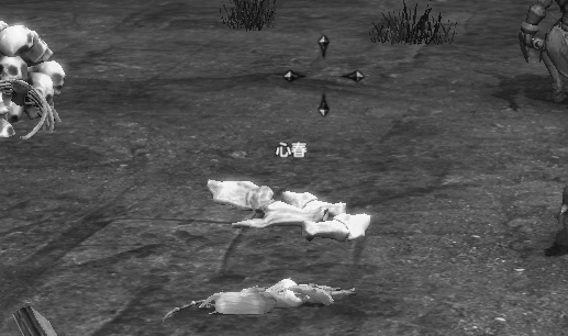 秘密基地 死亡