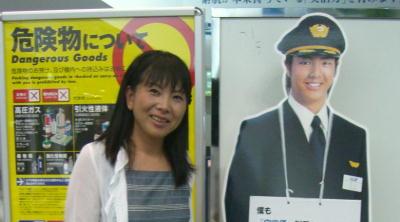平成21年9月神戸空港