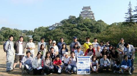 平成21年9月13日姫路城清掃会
