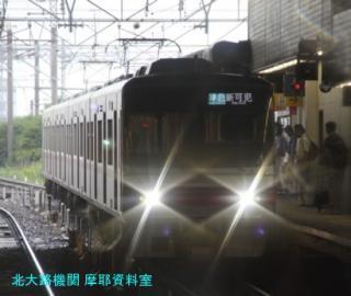 名鉄常滑線の電車 2