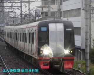 名鉄常滑線の電車 3