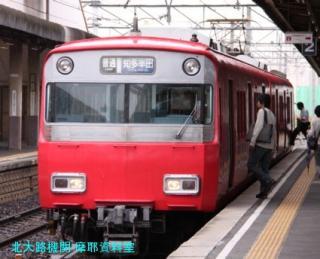 名鉄常滑線の電車 4