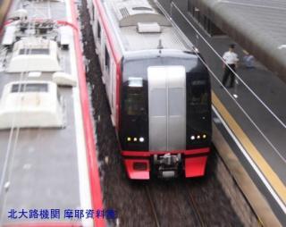 名鉄常滑線の電車 6