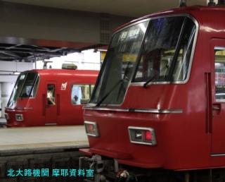 名鉄常滑線の電車 9
