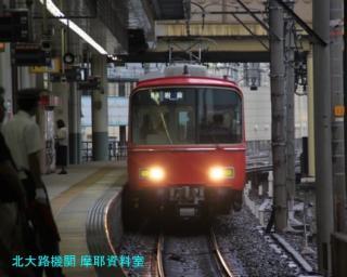 名鉄常滑線の電車 10