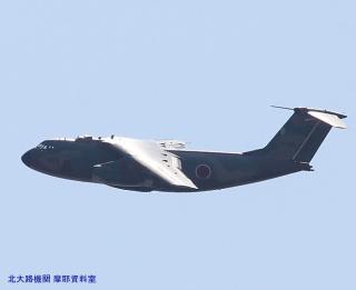 岐阜基地からC-1二号機が飛んできた 1