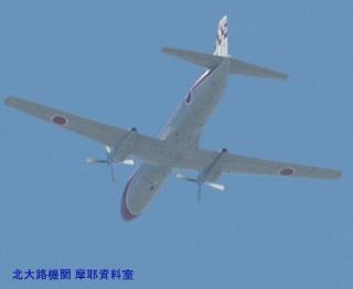 岐阜基地C-1FTBミサイル妨害装置を搭載 1