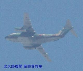 岐阜基地C-1FTBミサイル妨害装置を搭載 3