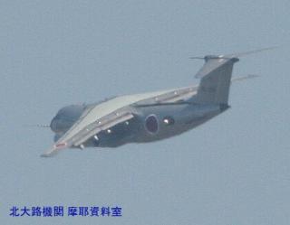 岐阜基地C-1FTBミサイル妨害装置を搭載 4