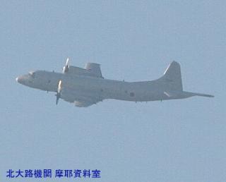 岐阜基地C-1FTBミサイル妨害装置を搭載 5