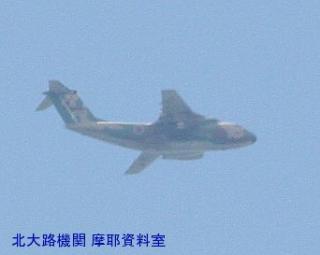 岐阜基地C-1FTBミサイル妨害装置を搭載 6