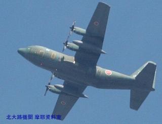 岐阜基地C-1FTBミサイル妨害装置を搭載 7