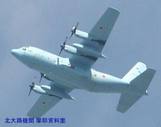 岐阜基地C-1FTBミサイル妨害装置を搭載 8