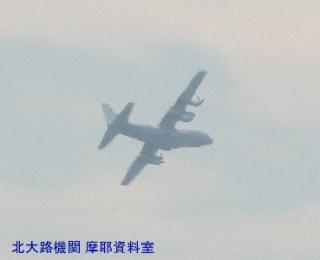 岐阜基地C-1FTBミサイル妨害装置を搭載 9