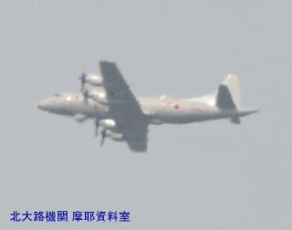 岐阜基地からC-1二号機が飛んできた 3