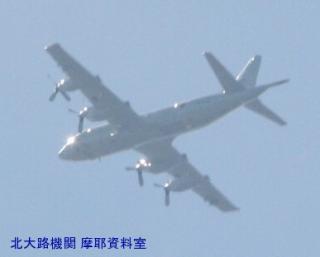 岐阜基地からC-1二号機が飛んできた 4
