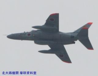 岐阜基地からC-1二号機が飛んできた 5
