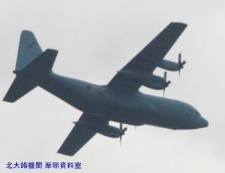 岐阜基地からC-1二号機が飛んできた 6