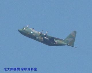 岐阜基地のOP-3C、多分 10