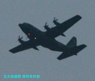 岐阜基地C-1FTBのミサイル誘導妨害装置 5