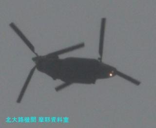 岐阜基地C-1FTBのミサイル誘導妨害装置 6