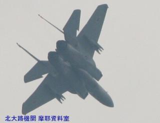 岐阜基地C-1FTBのミサイル誘導妨害装置 7