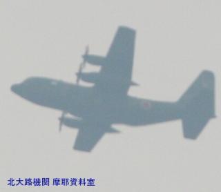 岐阜基地C-1FTBのミサイル誘導妨害装置 8