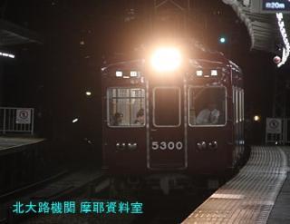 阪急電鉄9300系が主力の京都本線 1