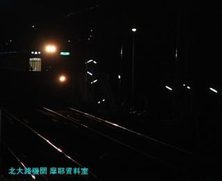 阪急電鉄9300系が主力の京都本線 3