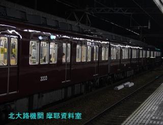 阪急電鉄9300系が主力の京都本線 5