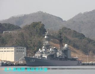 舞鶴基地の護衛艦あまぎり 2