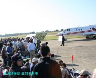 岐阜基地航空祭の予習 混雑度合 3